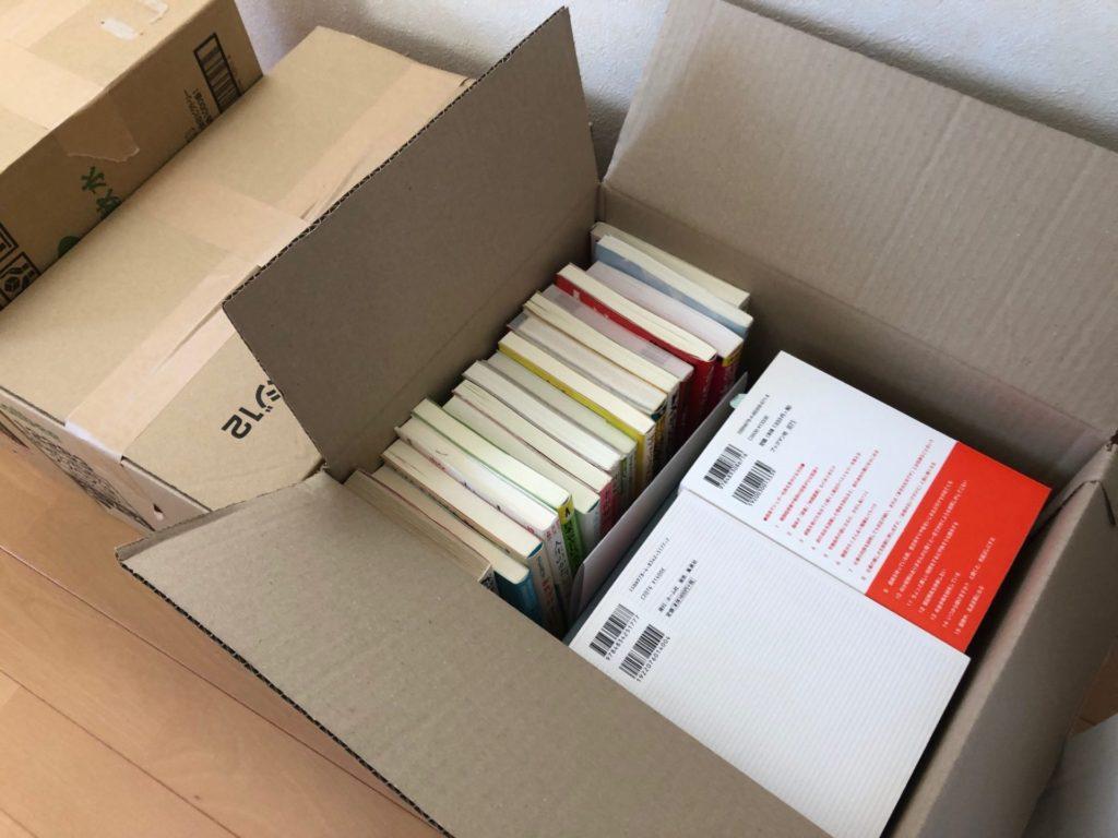 宅配買取サービスに本90冊送りました